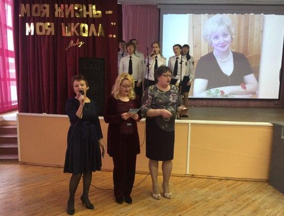 Урок зрелости 27 января в актовом зале школы посвятили родному и любимому директору